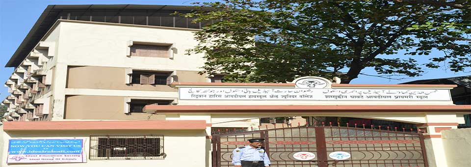 Ideal High School and Jr. College Building at Rabodi Thane